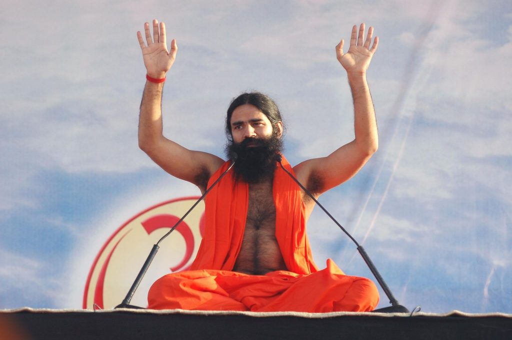 Baba Ramdev beauty tips in hindi