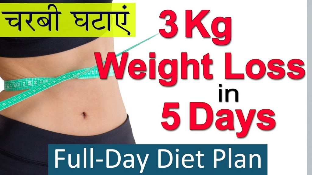 diet chart for weight loss for female in hindi