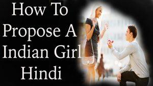 लड़की को प्रपोज कैसे करें How to propose a Girl in Hindi