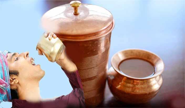 तांबे के बर्तन में पानी पिए