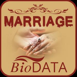 शादी के लिए बायोडाटा कैसे बनाएं
