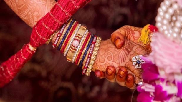 शादी करना क्यों जरूरी होता है