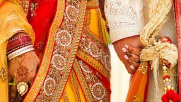 शादी करने का आसान तरीका क्या है