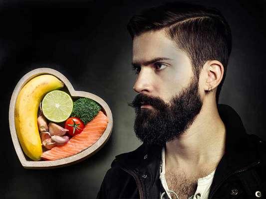 घनी दाढ़ी बनाने के लिए क्या खाये